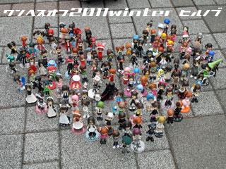 wf2011w_doff.jpg